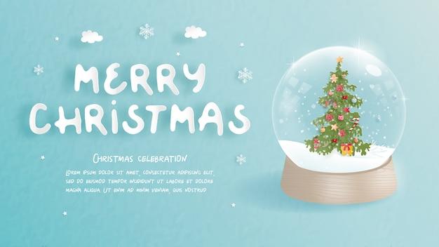 Рождественские праздники в стиле вырезки из бумаги Premium векторы