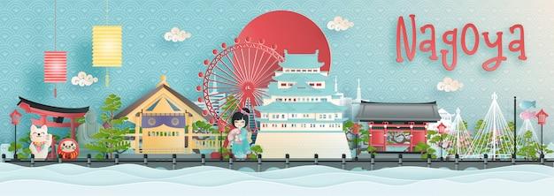Горизонт города нагоя с всемирно известными достопримечательностями японии Premium векторы