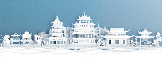 紙で中国杭州市のスカイラインのパノラマビューは、スタイルのベクトル図をカットしました。 Premiumベクター