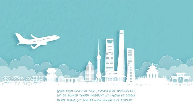 上海へようこそ旅行ポスター Premiumベクター