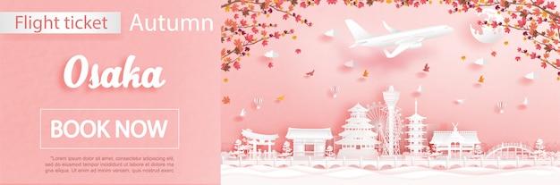 秋の季節に大阪に旅行するフライトとチケットの広告テンプレートは、落ちてくるカエデの葉と有名なランドマークを扱います Premiumベクター