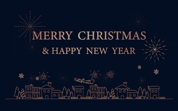 С новым годом и рождеством фон с контуром города Premium векторы