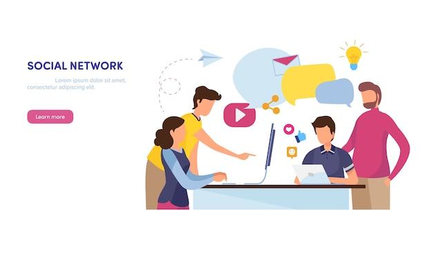 ソーシャルネットワーク Premiumベクター