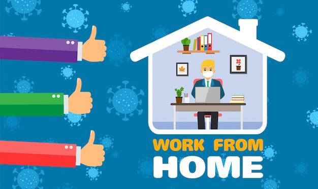 ビジネスマンは家、コロナウイルス予防のために働きます。 Premiumベクター