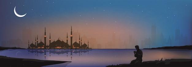 ラマダンの夜に神に伝統的な祈りを作るイスラム教徒の男性のベクトルパノラマ。現代のイスラム教徒の概念。 Premiumベクター