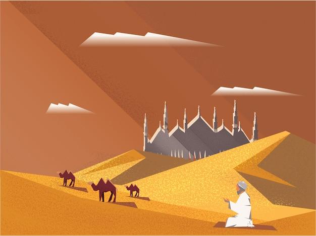 ラマダンのお祝いで神に伝統的な祈りをするイスラム教徒の男性のベクトル説明。 Premiumベクター