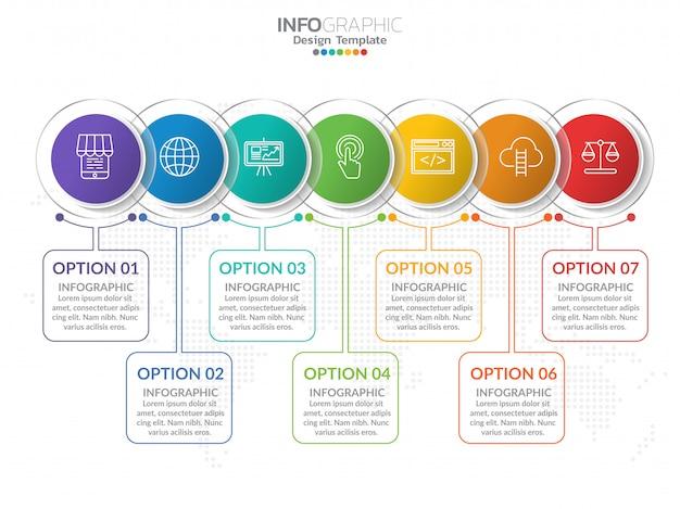 ステップ付きインフォグラフィック Premiumベクター