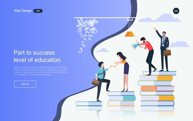 ランディングページのテンプレート。オンライン学習、トレーニング、およびコースのための教育の概念。 Premiumベクター