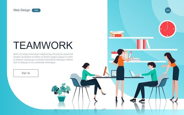 分析と計画、チームワークコンサルティング、プロジェクト管理、財務報告、戦略のビジネスコンセプト。 。 Premiumベクター