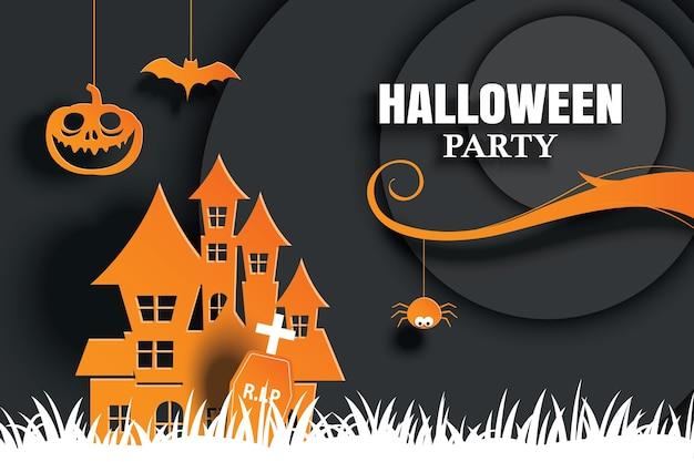 ハロウィンパーティーの招待状とグリーティングカード Premiumベクター