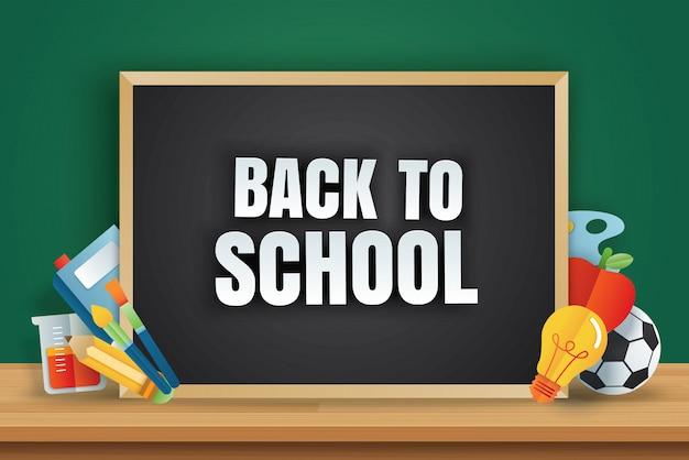 黒板の教育項目と学校バナーに戻る Premiumベクター