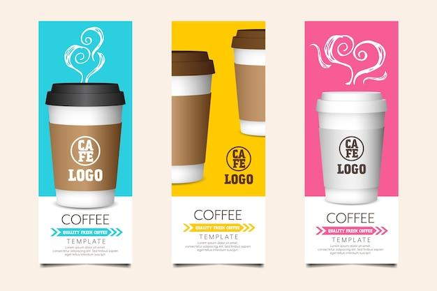 カードのコーヒーテンプレート Premiumベクター