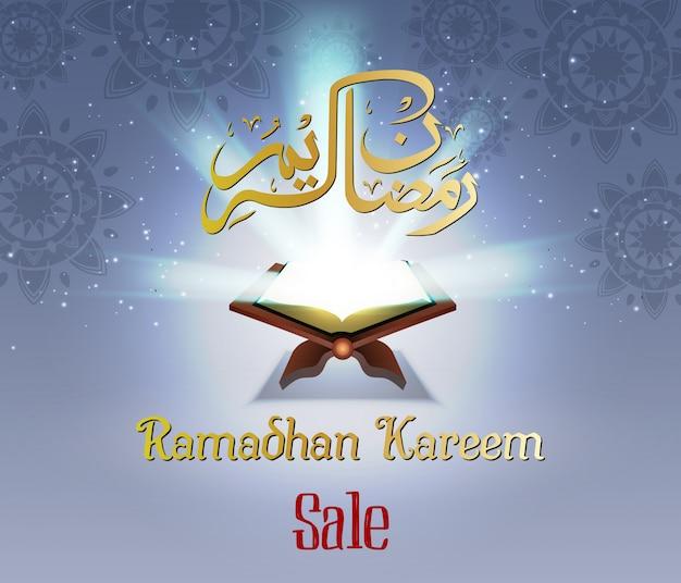 コーランと書道でラマダンセール Premiumベクター