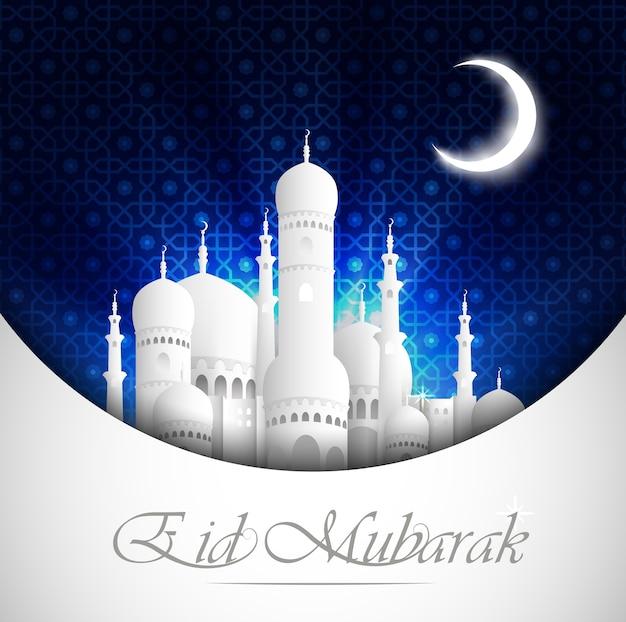 白いモスクの背景とイードムバラクの挨拶 Premiumベクター