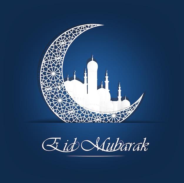 白いシルエットのモスクの背景とイードムバラクの挨拶 Premiumベクター