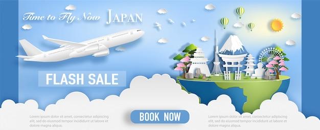 Бумага художественный стиль японии ориентир и туристических достопримечательностей. Premium векторы