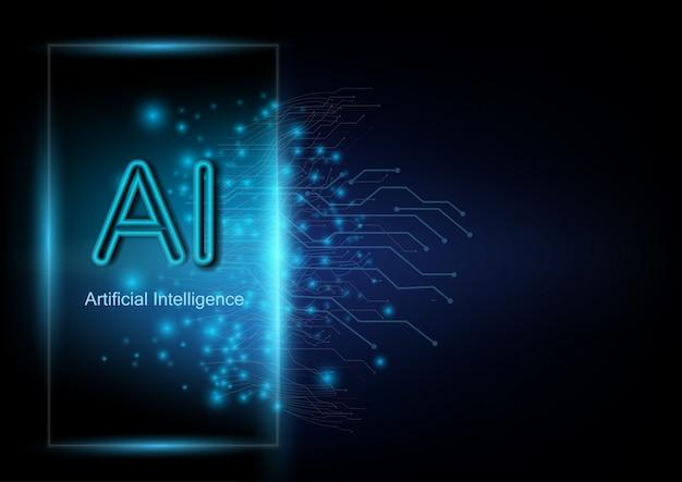 人工知能の言葉遣いと抽象的な未来とデジタルの背景。 Premiumベクター