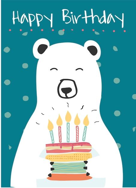 Днем рождения, медведи белые открытки с днем рождения