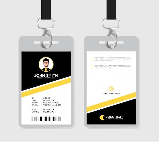 Шаблон удостоверения личности Premium векторы