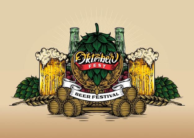 Горизонтальный плакат к фестивалю пива октоберфест Premium векторы
