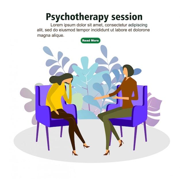心理療法セッション Premiumベクター