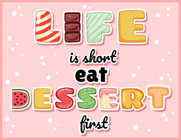 人生は短い、最初にデザートを食べる、かわいい面白いレタリングです。ピンクのガラス張りの魅力的な碑文 Premiumベクター