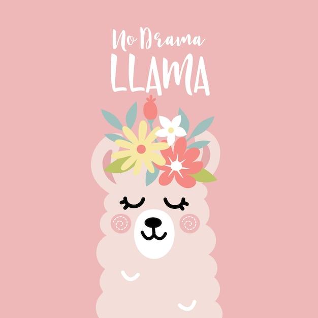 愛らしいラマ、花の冠を持つアルパカ漫画、ドラマラマ動機付けの引用なし Premiumベクター