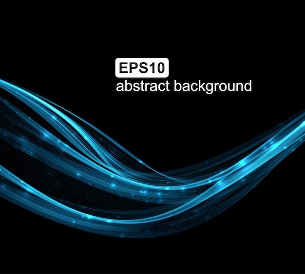 抽象的な光波未来的な背景。 Premiumベクター