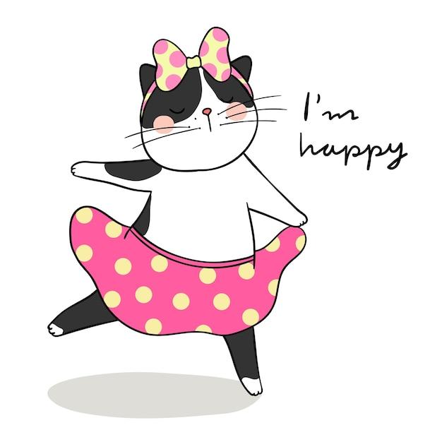 かわいい黒い猫のダンスと言葉を描く私は満足している Premiumベクター