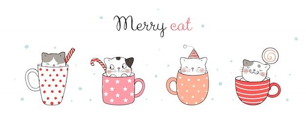 陽気な猫。クリスマスの日にコーヒーと紅茶のカップでかわいい猫。 Premiumベクター
