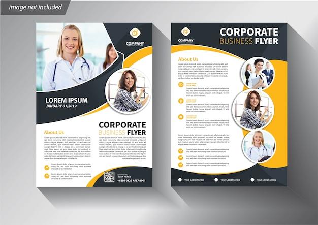 企業のパンフレットの黄色のチラシテンプレート Premiumベクター
