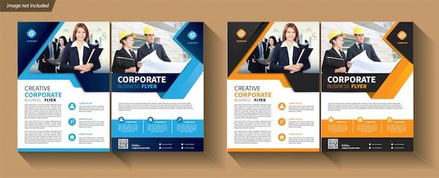カバーパンフレット企業のチラシテンプレート Premiumベクター