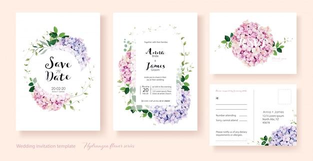 Приглашение на свадьбу с цветами гортензии Premium векторы