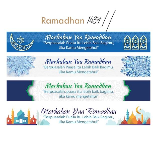 Мархабан яа рамадхан баннер Premium векторы