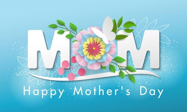 Красивый баннер поздравительная открытка с днем матери Premium векторы