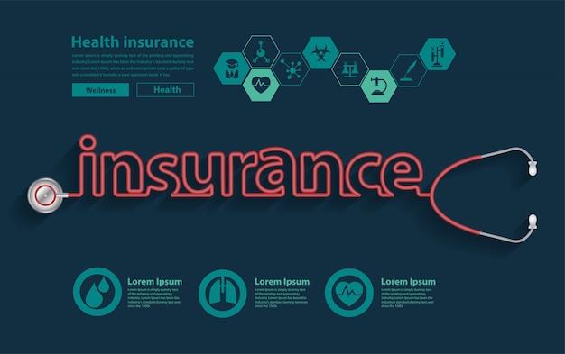 保険のアイデアの概念聴診器の設計 Premiumベクター