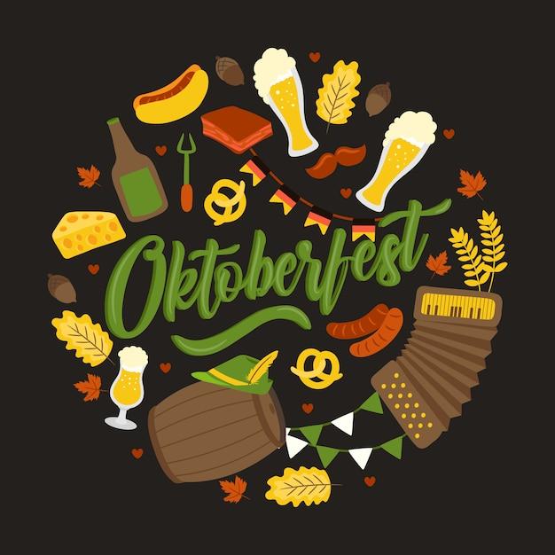 オクトーバーフェスト。伝統的なドイツの祭り。新鮮な黒ビール、プレッツェル、ソーセージ、秋の葉、旗、アコーディオン、ビール、旗 Premiumベクター