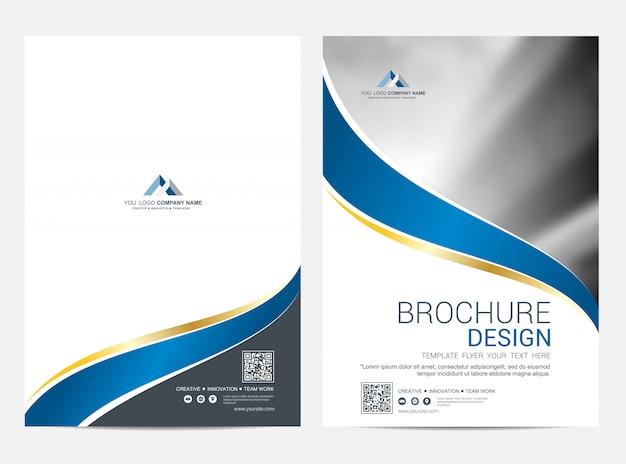 パンフレットテンプレートチラシデザインのベクトルの背景 Premiumベクター