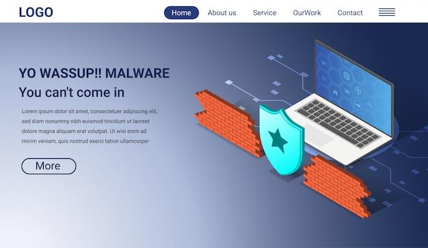 インターネットセキュリティの概念、等尺性ランディングページテンプレート Premiumベクター