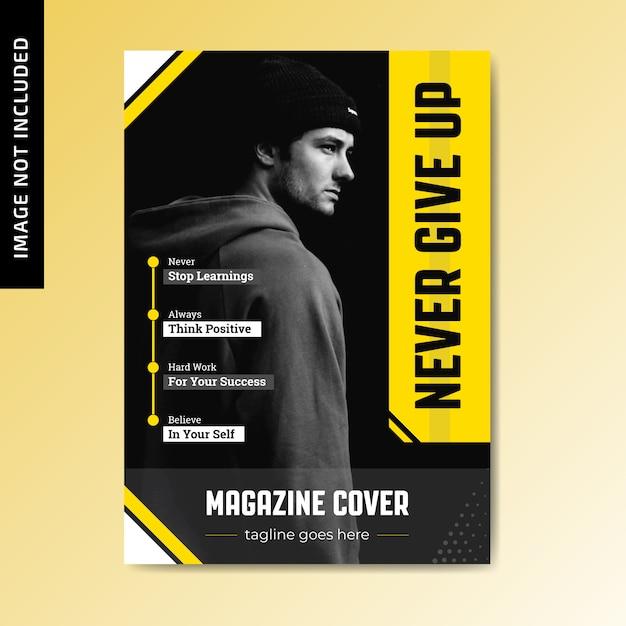 やる気を起こさせる雑誌の表紙 Premiumベクター