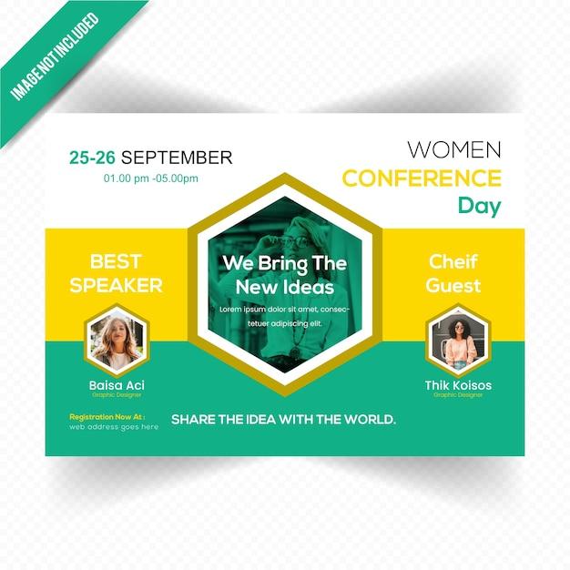 女性リーダーシップコンフェレンス水平フライヤーテンプレート Premiumベクター