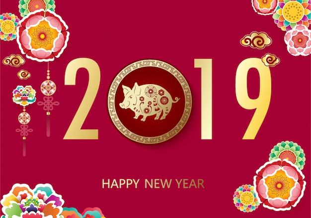 Счастливый китайский новый год красочные ручной работы вырезать стиль. Premium векторы