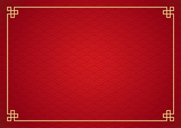 中国のフレームの背景。赤と金色。 Premiumベクター