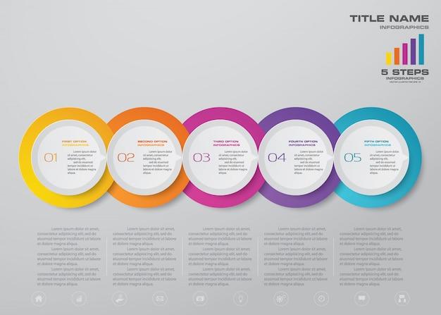 タイムラインインフォグラフィック要素 Premiumベクター