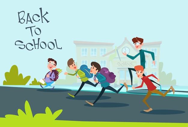 子供たちのグループは、学校の教育コンセプトに戻る Premiumベクター
