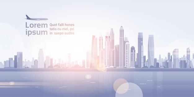 Город небоскреб вид городской пейзаж фон горизонт силуэт с копией пространства Premium векторы