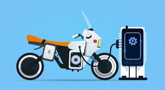 現代のオートバイの充電ステーションで充電ハイブリッドモーターバイク Premiumベクター