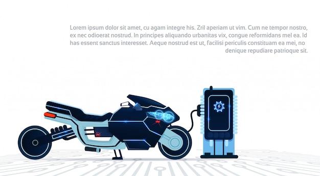 現実的なオートバイから電気ブルースポーツ電動バイクを充電中 Premiumベクター