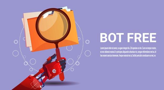 ウェブサイトやモバイルアプリケーション、人工知能のチャットボット検索ロボット仮想アシスタンス Premiumベクター