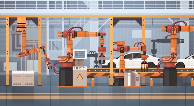 自動車生産コンベア自動組立ライン機械産業オートメーション業界の概念 Premiumベクター